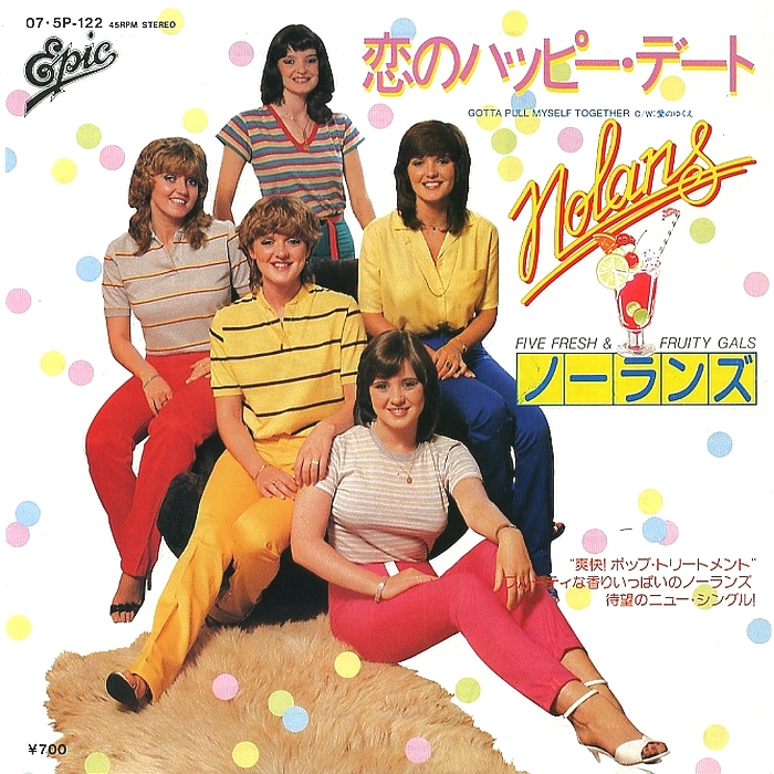 The Nolans-Gotta Pull Myself Together01.jpg